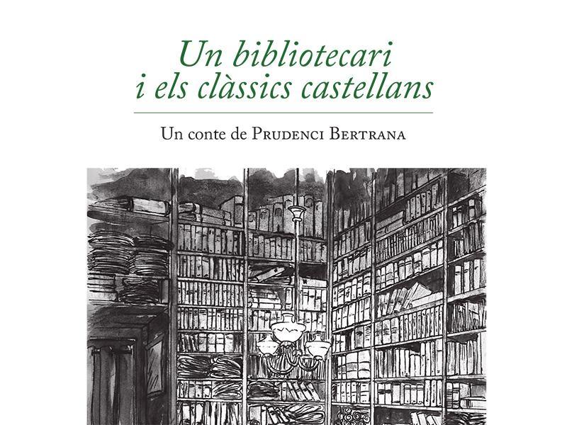 Foto 2 : <p>La Diputaci&oacute; i l&rsquo;Ajuntament de Girona editen un opuscle amb textos de Prudenci i Aurora Bertrana perqu&egrave; les biblioteques el regalin als usuaris</p>