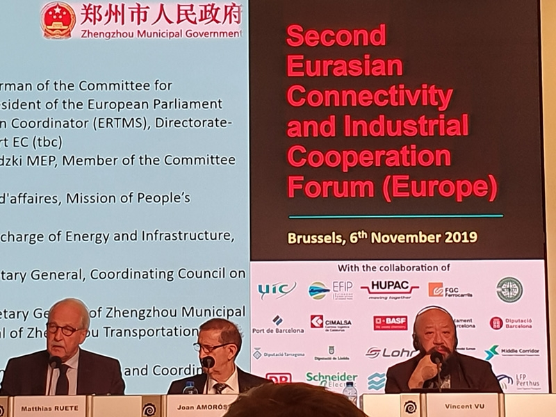Foto 2 : <p>Ferrmed, II F&ograve;rum Euroasi&agrave;tic de Connectivitat i Cooperaci&oacute; Industrial</p>